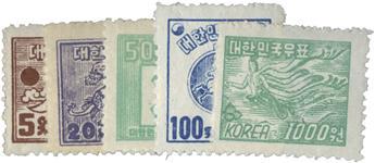 Corée du Sud : n°70/74**