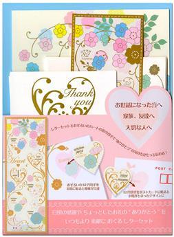 n° 5 - Timbre JAPON VIII - Carnets et ouvrages de luxe