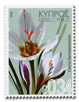 n° 1370/1373 - Timbre CHYPRE Poste