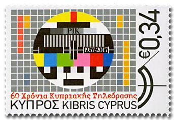 n° 1378/1380 - Timbre CHYPRE Poste