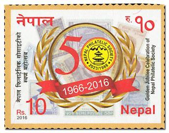 n° 1206 - Timbre NEPAL Poste