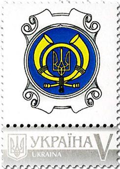 n° 1312 - Timbre UKRAINE Poste