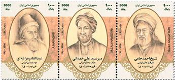 n° 3051/3053 - Timbre IRAN Poste