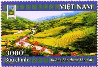n° 2525/2226 - Timbre VIETNAM Poste