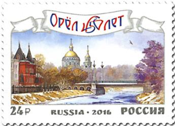 n° 7743 - Timbre RUSSIE Poste