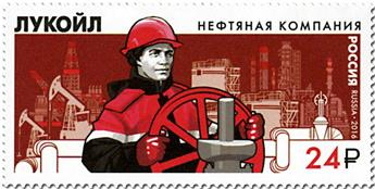 n° 7753 - Timbre RUSSIE Poste