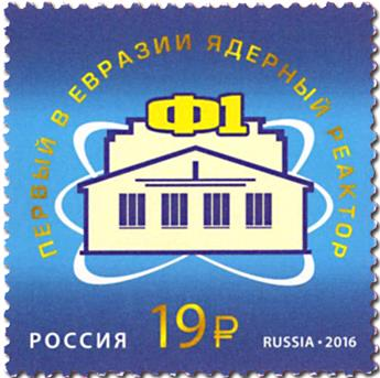 n° 7787 - Timbre RUSSIE Poste
