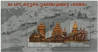 n° 421 - Timbre RUSSIE Blocs et feuillets
