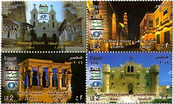 n° 2210/2213 - Timbre EGYPTE Poste