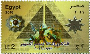 n° 2214 - Timbre EGYPTE Poste