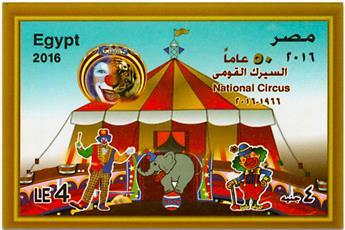 n° 121 - Timbre EGYPTE Blocs et feuillets