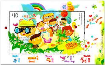 n° 307 - Timbre HONG KONG Blocs et feuillets