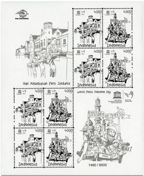 n° 324 - Timbre INDONESIE Blocs et feuillets