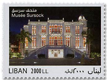 n° 570/572 - Timbre LIBAN Poste