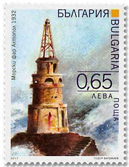 n° 4489/4492 - Timbre BULGARIE Poste