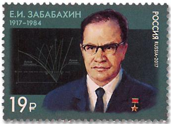 n° 7801 - Timbre RUSSIE Poste