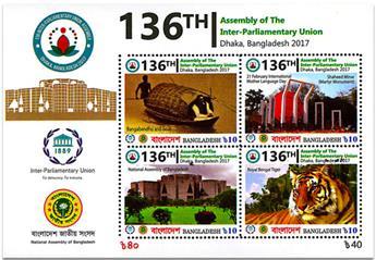 n° 60 - Timbre BANGLADESH Blocs et feuillets