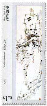 n° 1919/1924 - Timbre HONG KONG Poste