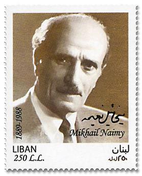n° 576 - Timbre LIBAN Poste