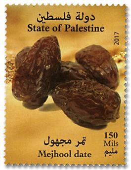 n° 355/357 - Timbre PALESTINE Poste