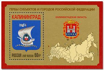 n° 434 - Timbre RUSSIE Blocs et feuillets