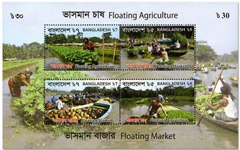 n° 80 - Timbre BANGLADESH Blocs et feuillets