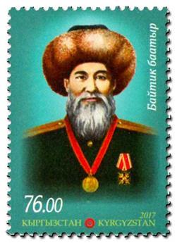 n° 739 - Timbre KIRGHIZISTAN (Poste Kirghize) Poste