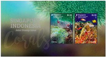 n° 195 - Timbre SINGAPOUR Blocs et feuillets