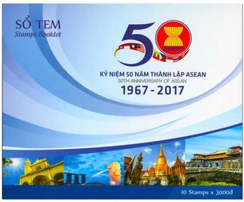 n° C2532 - Timbre VIETNAM Carnets