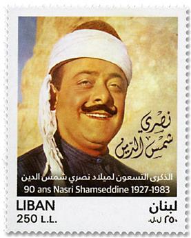 n°580 - Timbre LIBAN Poste