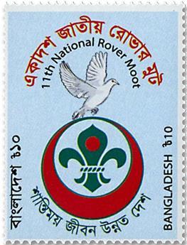 n°1053 - Timbre BANGLADESH Poste