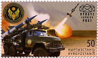 n° 64/67 - Timbre KIRGHIZISTAN (Kyrgyz Express Post) Poste