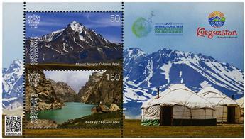 n° 19 - Timbre KIRGHIZSTAN (Kyrgyz Express Post) Blocs et feuillets