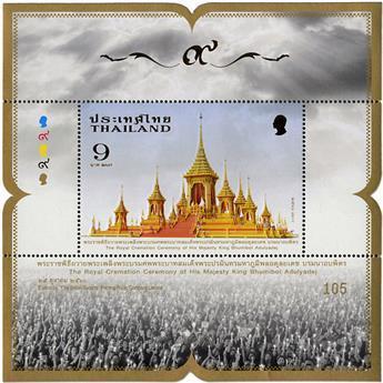 n° 345 - Timbre THAILANDE Blocs et feuillets