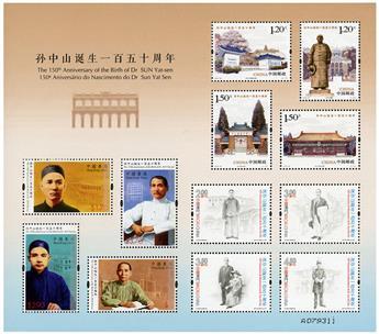 n° 203 - Timbre Chine Blocs et feuillets