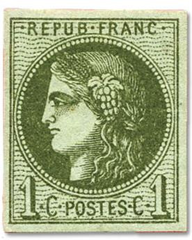n°39C* - Timbre FRANCE Poste