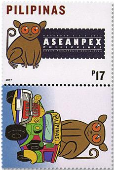 n° 4160 - Timbre PHILIPPINES Poste