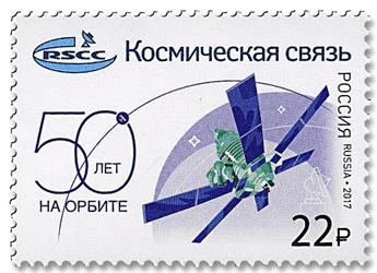 n° 7876 - Timbre RUSSIE Poste