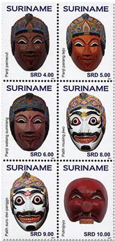 n° 2722/2727 - Timbre SURINAME Poste