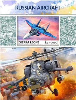 n° 1236 - Timbre SIERRA LEONE Blocs et feuillets