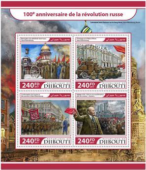 n° 1516/1519 - Timbre DJIBOUTI Poste
