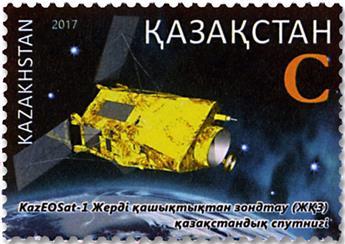 n° 794 - Timbre KAZAKHSTAN Poste