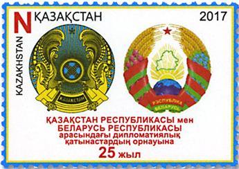 n° 799 - Timbre KAZAKHSTAN Poste
