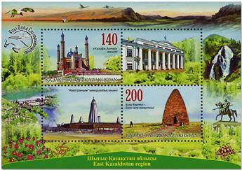 n° 96 - Timbre KAZAKHSTAN Blocs et feuillets