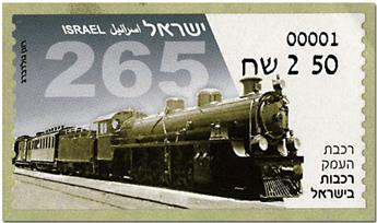 n° 117 - Timbre ISRAEL Timbres de distributeurs