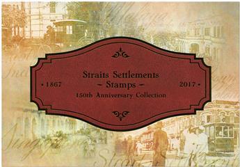 n°  - Timbre SINGAPOUR VIII - Carnets et ouvrages de luxe