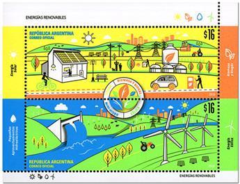 n° 160 - Timbre ARGENTINE Blocs et feuillets