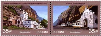 n° 7894/7895 - Timbre RUSSIE Poste