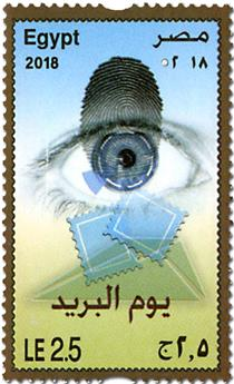 n° 2243 - Timbre EGYPTE Poste