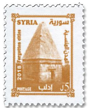 n° 1600/1601 - Timbre SYRIE Poste